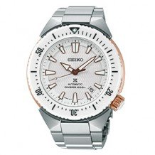 Seiko X Prospex Master Series Automatic Mens Watch